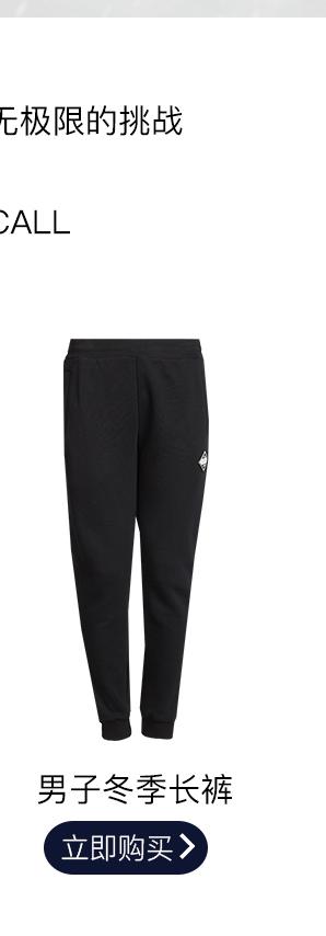 特步男子冬季运动长裤