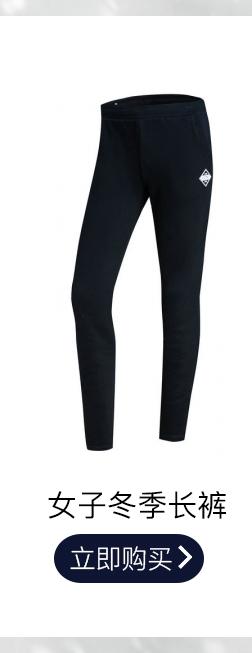 特步女子简约冬季运动裤