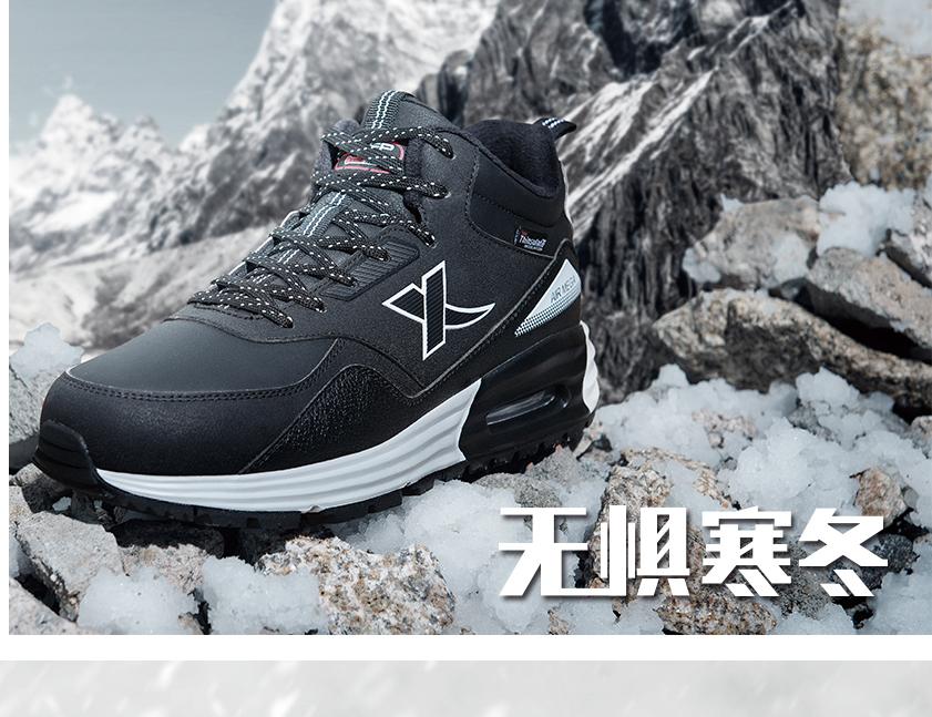 特步男女冬季棉鞋保暖