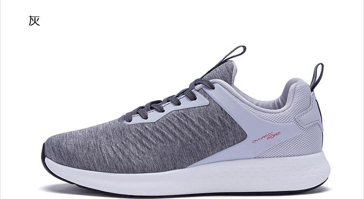 特步 专柜款 女子冬季跑鞋 动力巢科技跑鞋982118116800-