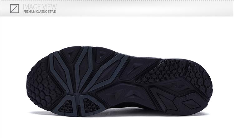 特步 专柜款 男子跑鞋秋冬款 减震耐磨轻便运动鞋983419116793-
