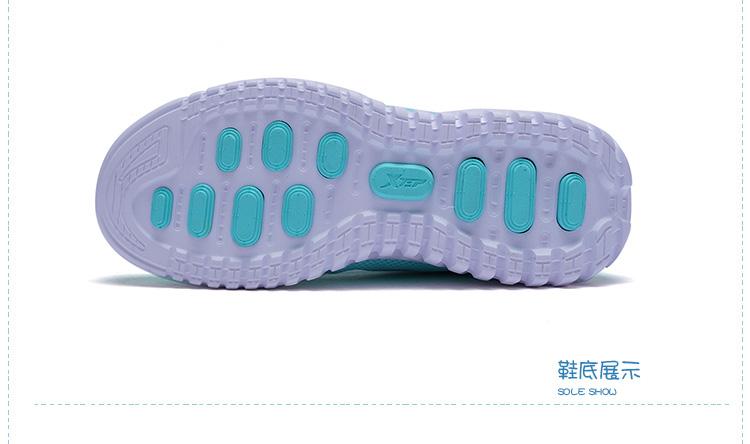 特步 女童春季跑鞋 大童学生柔立方跑鞋682114119793-
