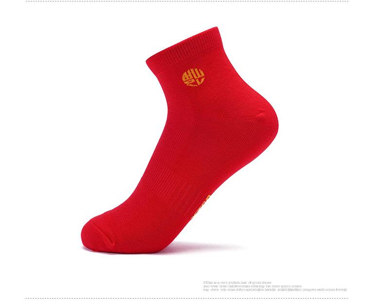 特步 男士内裤运动袜 新年礼盒装内裤运动袜套装882139809015-