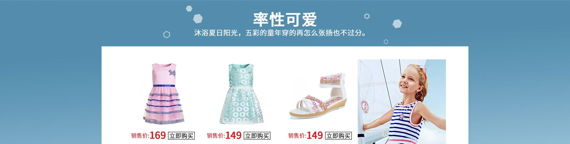 特步儿童夏季连衣裙