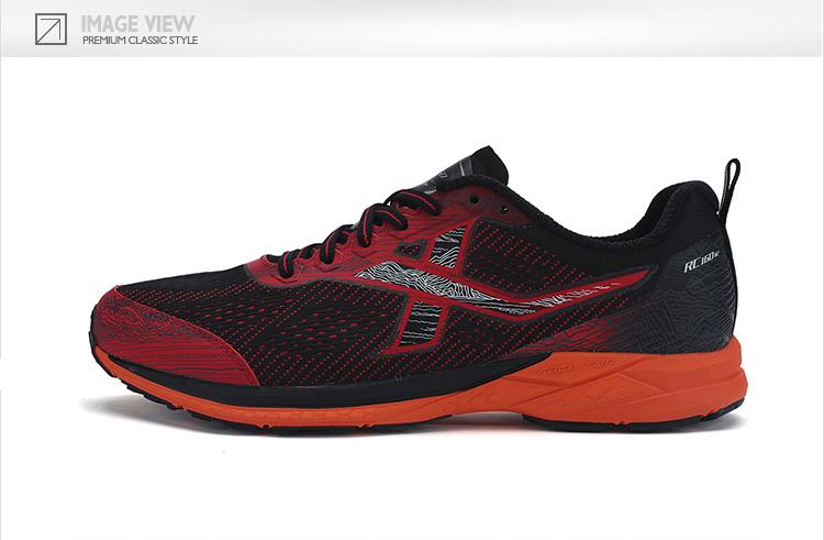 特步 专柜款 男子马拉松跑步鞋 竞速160跑步鞋982119116865-