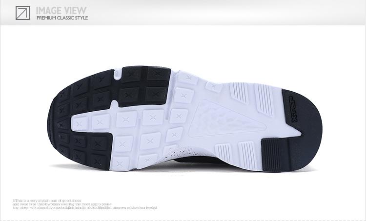 特步专柜款 女子都市鞋 春季潮流舒适鞋子982118392770-
