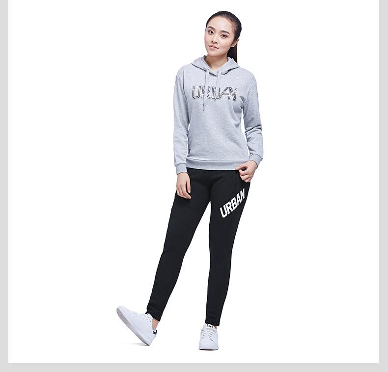 特步 专柜款 女子冬季长裤 都市针织长裤983428631254-