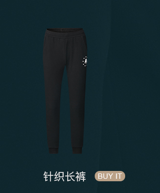 特步男子时尚运动长裤