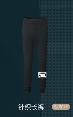 特步男子潮流运动长裤
