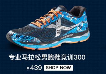特步专业马拉松男跑鞋