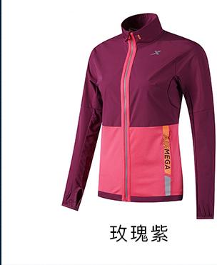 特步女子跑步风衣外套