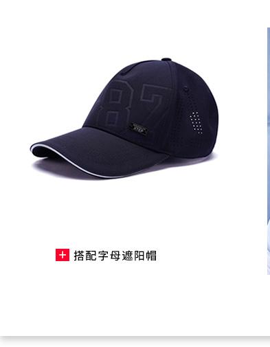 特步字母印花帽子