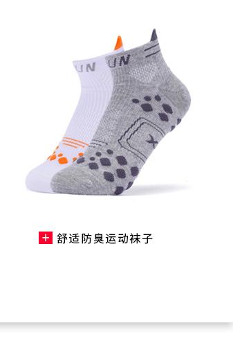 特步防臭运动袜