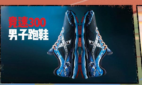 特步马拉松男子跑步鞋