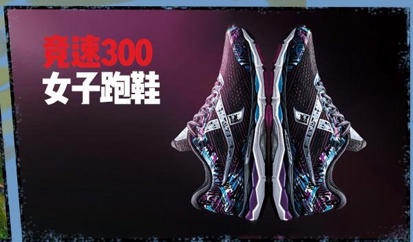 特步女子马拉松跑步鞋