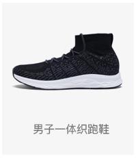 特步 专柜款 男子休闲鞋  π系列舒适鞋子982119326291-