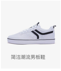 特步 专柜款 男子秋季综训鞋 17新品运动耐磨舒适 男鞋983319520328-