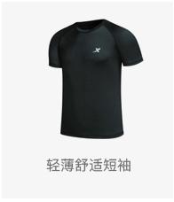 特步 男子春季综训鞋 网面透气运动鞋982119529013-