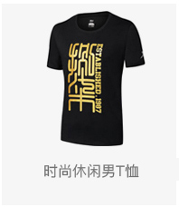 特步 专柜 男子夏季T恤 17新品变形金刚系列 休闲潮流 男子短袖针织衫983229011848-