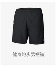 特步 男子春季长裤882129639130-