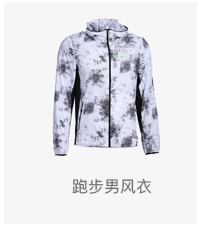 【特步官方商城】特步儿童男童装 休闲衬衫时尚个性潮687125250115-