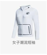 特步 专柜款 女子羽绒服 新品983428190610-