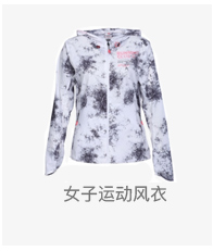 特步 专柜款 女子秋季卫衣 健身综训运动卫衣983328051439-
