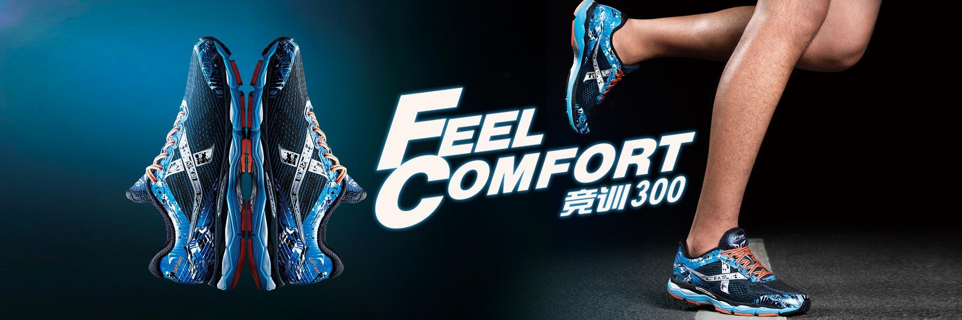 特步马拉松专业跑鞋