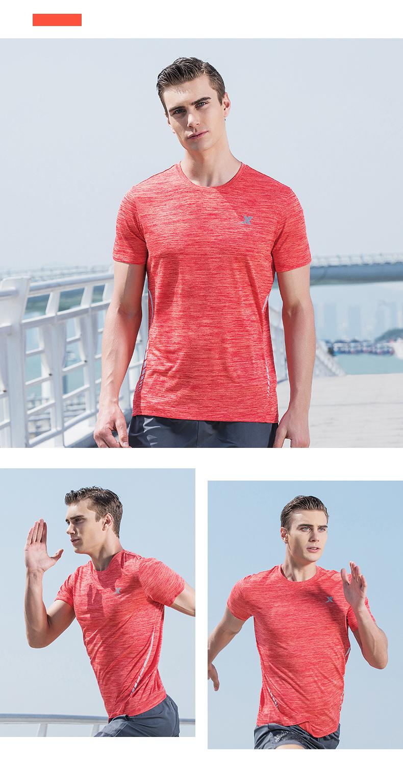 特步 男子夏季跑步T恤 运动透气舒适短装882229019260-