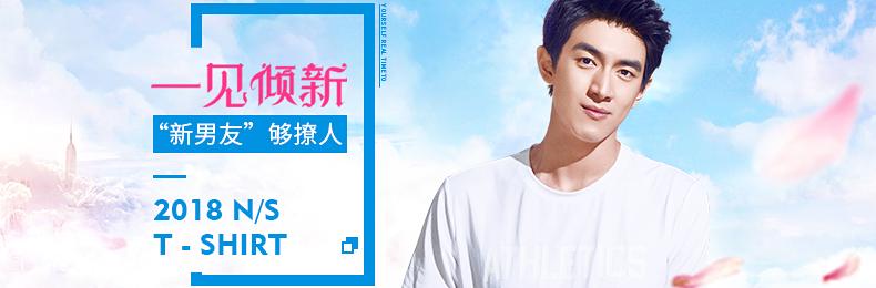【特步官方商城】男士短T恤  2016夏季新款青春时尚休闲短袖984229011553-