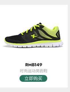 特步运动鞋-时尚运动男跑鞋