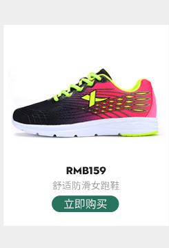 特步跑步鞋-舒适防滑女跑鞋