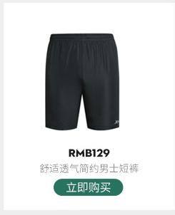 特步运动服-舒适透气简约男士短裤
