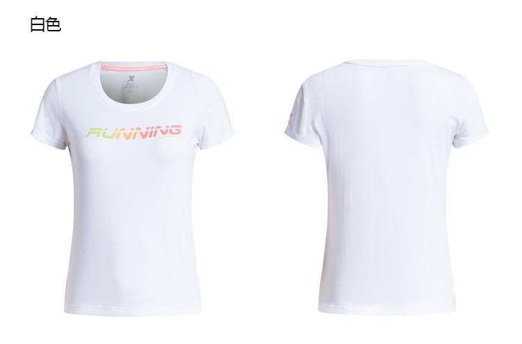 【特步官方商城】女士短T恤 2016夏季新款时尚青春阳光休闲短袖984228011533-