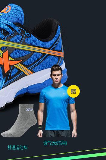 特步运动服-透气运动短袖