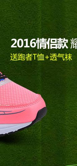 特步运动鞋-耀新生防滑女跑鞋