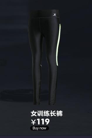 特步运动服-女训练长裤