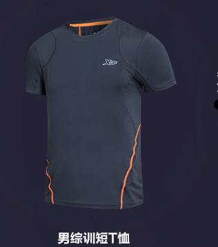 特步运动服-黑色短T恤