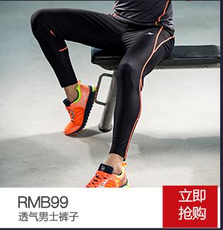 特步运动裤-舒适百搭运动裤