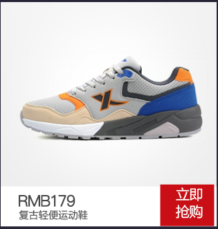 特步跑步鞋-复古轻便运动鞋