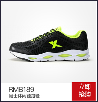 特步跑步鞋-男士休闲鞋跑鞋