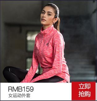 特步运动服-女运动外套