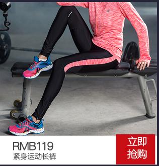 特步运动服-女运动套装