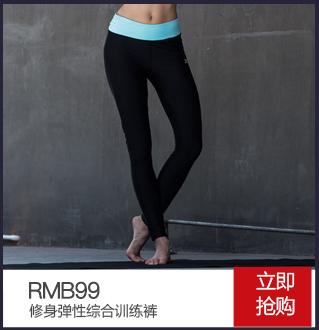 特步运动裤-修身弹性综合训练裤