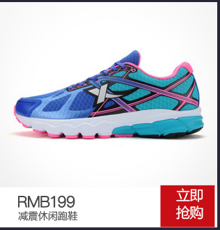 特步跑步鞋-透气舒适跑步鞋