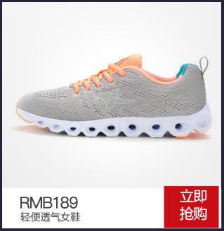 特步运动鞋-轻便透气女鞋