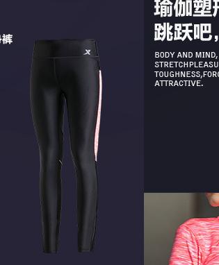 特步运动裤-紧身运动裤
