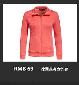 特步运动服-休闲运动 女外套
