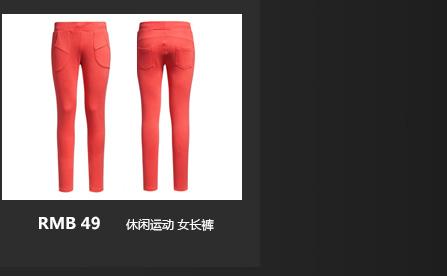 特步运动裤-休闲运动 女长裤