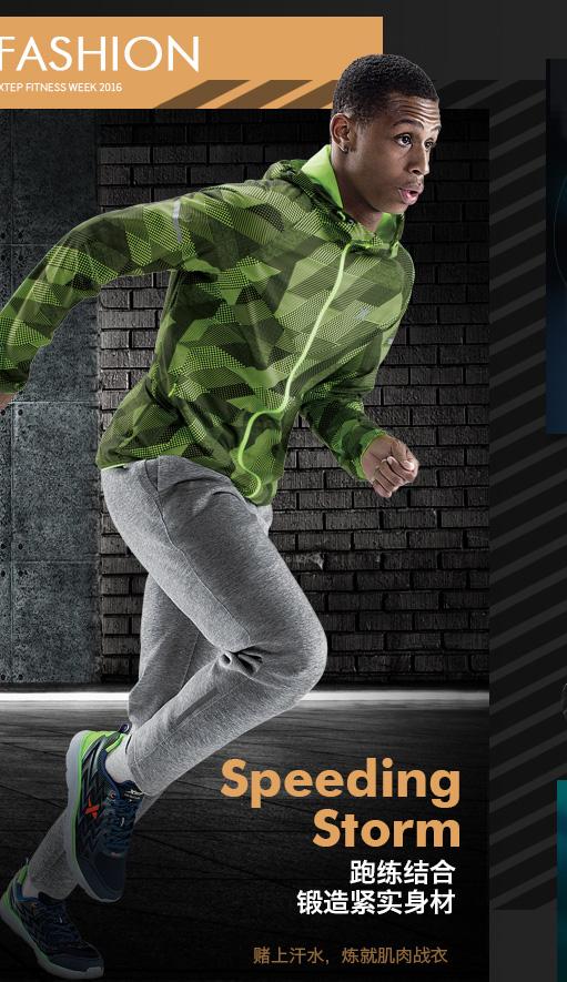 跑练结合 锻造紧实身材 堵上汗水,练就肌肉战衣